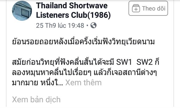จากแฟนรายการ Thailand Shortwave Listeners Clus (1986)