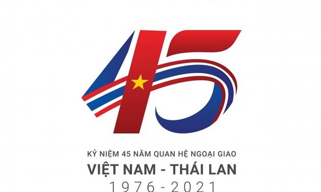 ประมวลความสัมพันธ์เวียดนาม - ไทย ประจำเดือนมีนาคมปี 2021