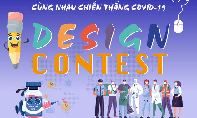 """Design-Wettbewerb zum Thema """"Vertrauen, gegenseitige Ermutigung und gemeinsamer Sieg über Covid-19"""""""