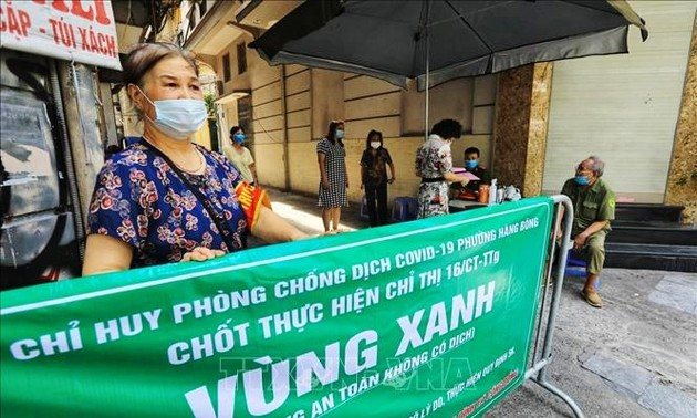 8月6日上午,越南新增4009例新冠肺炎确诊病例