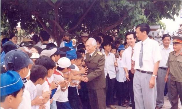 Verschiebung der 110. Geburtstagsfeier von General Vo Nguyen Giap