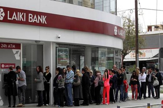 Chipre acuerda creación de un fondo solidario para evitar quiebra