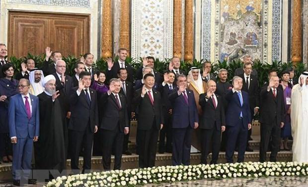 Clôture du 5e sommet de la Conférence sur l'interaction et les mesures d'instauration de la confiance en Asie