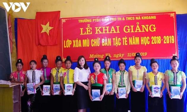 L'éducation, une clé pour l'avenir des populations montagnardes