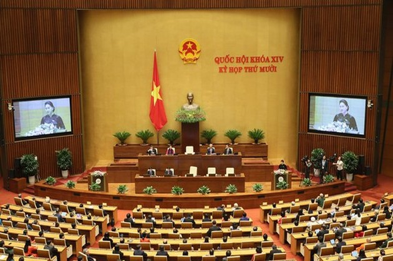 Clôture de la 10e session parlementaire