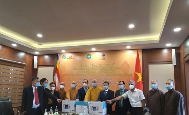 Aide de l'Église bouddhique du Vietnam à l'Inde