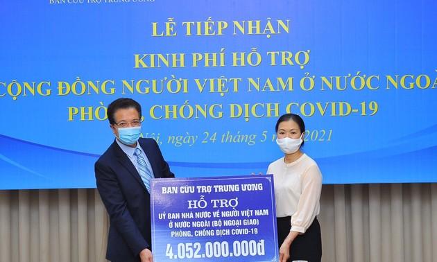 Covid-19 : Plus de 4 millions de dongs collectés pour soutenir les Vietnamiens à l'étranger