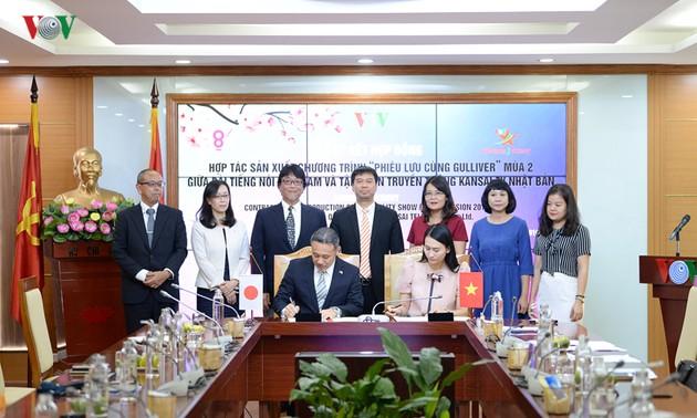 Голос Вьетнама и Kansai TV совместно создают программу «Путешествие с Гулливером» 2-го сезона