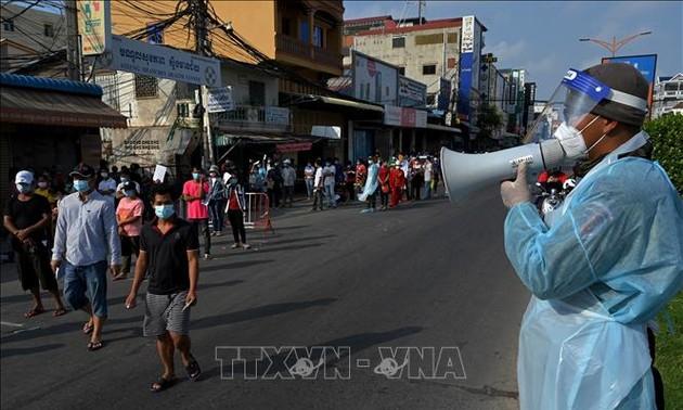Сбор пожертвований для оказания помощи народам Лаоса, Индии и Камбоджи в противодействии эпидемии COVID-19