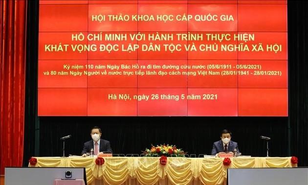 Идеология президента Хо Ши Мина «Во благо народа» служит руководством в строительстве социализма