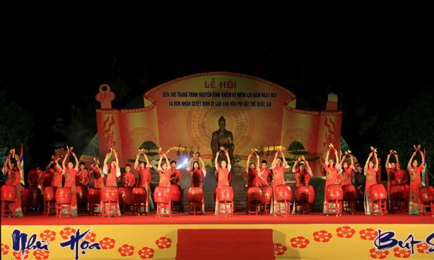 Lễ hội Đền thờ Trạng Trình Nguyễn Bỉnh Khiêm đón nhận Bằng di sản văn hóa phi vật thể quốc gia