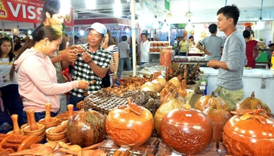 Во Вьетнаме открылась торгово-промышленная ярмарка экономической зоны юго-востока страны