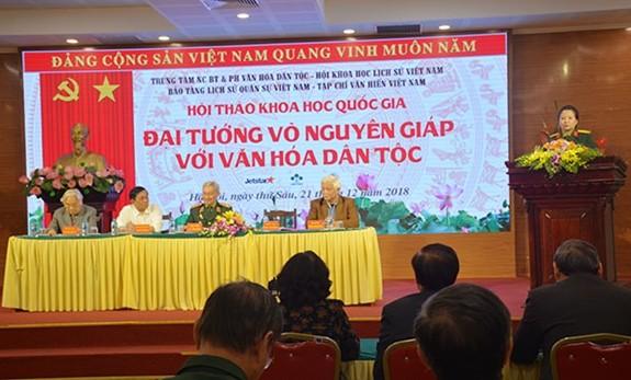 Отмечен вклад генерала армии Во Нгуен Зяпа в культуру Вьетнама