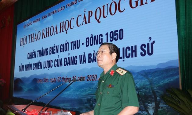 В провинции Лангшон прошел государственный семинар в честь 70-летия победы на границе