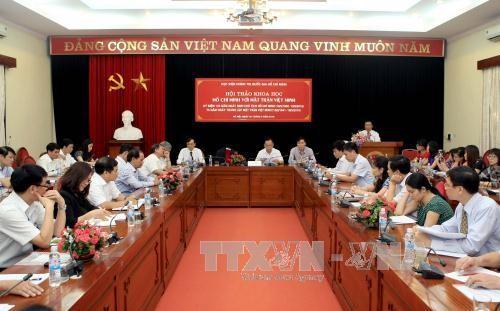 Hội thảo khoa học và trưng bày chuyên đề về Mặt trận Việt Minh