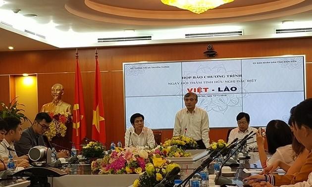 """Ngày hội """"Thắm tình hữu nghị đặc biệt Việt - Lào"""" sẽ diễn ra tại thành phố Điện Biên"""