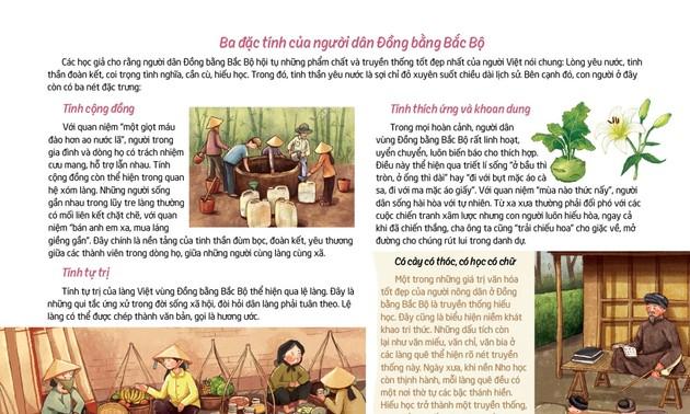 Câu chuyện dòng sông – những hồi ức mạch nguồn dân tộc Việt