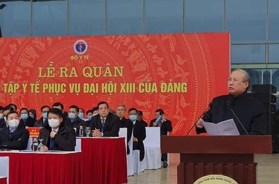 Diễn tập công tác y tế phục vụ Đại hội 13 của Đảng Cộng sản Việt Nam