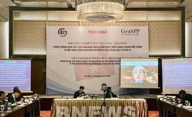 Việt Nam - Nhật Bản hợp tác phát triển năng lượng bền vững ở tiểu vùng sông Mekong