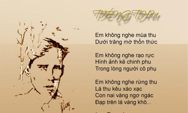Lưu Trọng Lư  - Tiếng thơ sầu rụng