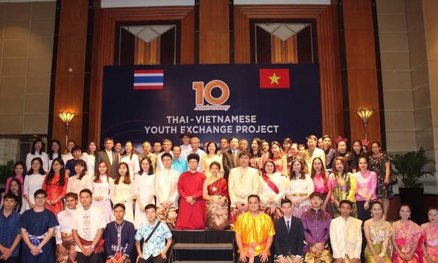 กิจกรรมคืนสู่เหย้าเพื่อนมิตรไทย-เวียดนาม ณ กรุงฮานอย
