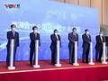 6-я Конференция глав МИД стран-участниц механизма сотрудничества «Ланканг — Меконг»