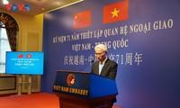 Upacara Peringatan 71 Tahun Jalinan Hubungan Diplomatik Vietnam-Tiongkok