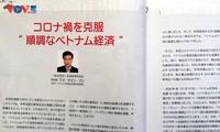 Revista Security Anpo de Japón destaca el desarrollo de Vietnam frente al covid-19