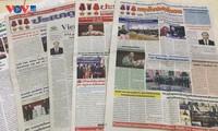 Prensa laosiana destaca gran significado de la visita del presidente de Vietnam