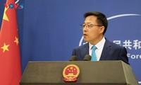 中国外交部发布《美国损害环境事实清单》
