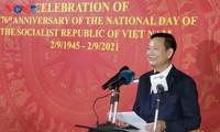 Peringatan 76 Tahun Hari Nasional Vietnam (2 September) di Mesir