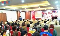 Menggelarkan Resolusi Kongres Nasional XIII Partai Komunis ke Dalam Praktek Kehidupan.