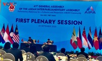 AIPA 41: ASEAN unites to overcome challenges