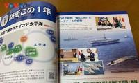 Bukuh Putih Pertahanan Jepang untuk Pertama Kalinya Ungkapkan Masalah Taiwan (Tiongkok)