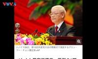 13e Congrès du Parti communiste vietnamien: revue de presse internationale