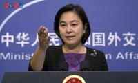 中国重视与越南的双边贸易关系