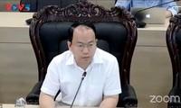 2021年越南青年倡议大赛正式公布仪式举行