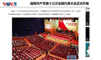 中国媒体纷纷报道越共十三大