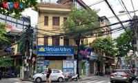 Магазины в cтаром квартале Ханоя временно закрылись из-за COVID-19