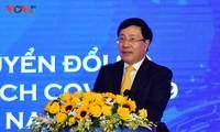 Vietnam consulta opiniones de ciudadanos en ultramar para la transformación digital