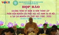 Conmemorarán la creación del Instituto de Investigación sobre el Budismo de Vietnam en Hanói