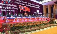 การประชุมสมัชชาใหญ่พรรคประชาชนปฏิวัติลาวสมัยที่ 11
