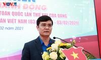 Gần 1.500 công trình tuổi trẻ chào mừng thành công Đại hội Đảng Cộng sản Việt Nam lần thứ XIII