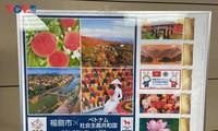 Thành phố Fukushima phát hành bộ tem nhân sự kiện là thành phố chủ nhà của Việt Nam tại Thế vận hội