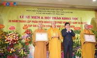 Buddhist research expanded to meet social needs