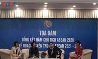 东盟轮值主席年总结和2021至2025年东盟宣传计划传媒座谈会