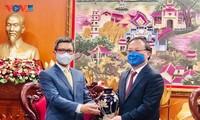 越南之声是越南与印度尼西亚友好合作的桥梁
