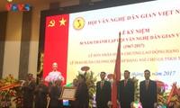 L'association des lettres et des arts folkloriques du Vietnam souffle ses 50 bougies