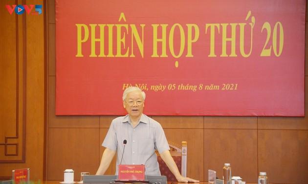 チョン党書記長、汚職防止対策中央指導委員会の第20回会議を主宰