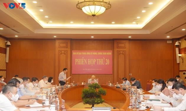 越共中央总书记阮富仲主持中央反腐败指导委员会会议